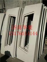 陕汽德龙F2000驾驶室散热器面罩前面板/陕汽德龙F2000驾驶室散热器面罩前面板