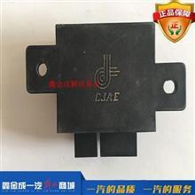 一汽青岛解放J6F 原厂电子防盗器控制单元总成 防盗器/3604115-6K9