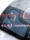 驾驶室仪表盘低价促销湖北三环车身部件保险杠/C3801020-C0174