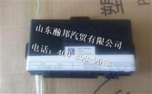 重汽豪沃A7驾驶室MINI控制器 WG9716582003/WG9716582003