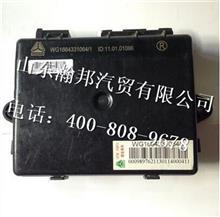 重汽豪沃A7右门控制开关控制器/WG1664331064