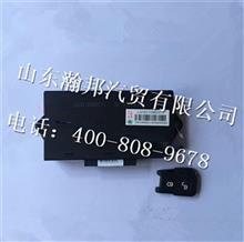 重汽豪沃HOWO轻卡车门控制器总成/LG1611338037