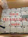 奔驰MTU发动机配件2000系列柴油滤清器0020922801/0020922801