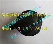 重汽MC07曼发动机油气分离器082V01804-0011/082V01804-0011