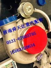 豪骏雷火电竞下载发动机涡轮增压器 原厂马力压力厂家批发价格 豪骏雷火电竞下载发动机涡轮增压器