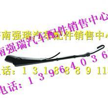 陕汽德龙X3000驾驶室雨刮臂DZ14251740013/DZ14251740013