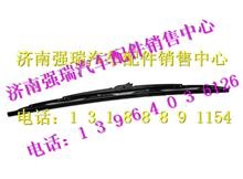 陕汽德龙X3000驾驶室雨刮片/DZ14251740014