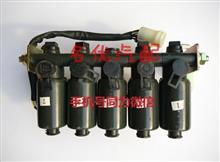 供应东风军车EQ2102五联体组合电磁阀总成/37A10-54050