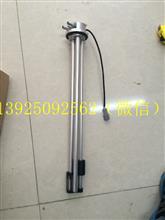 华菱油箱浮子油量感应传器53cm380L
