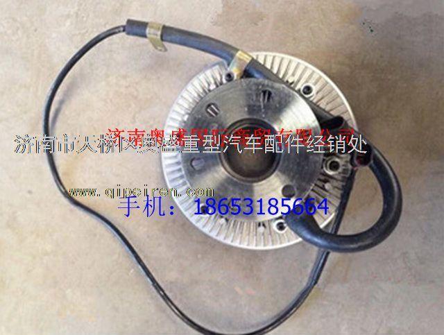 潍柴发动机硅油风扇离合器,612630060285