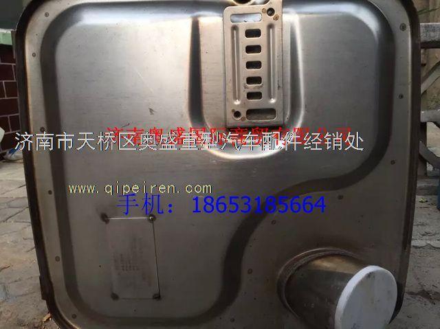 供应产品 发动机系统 排气系统 潍柴国四催化消声器612640130515  起图片