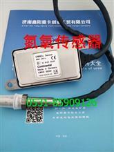 豪沃T7H豪瀚金王子A7T5G氮氧传感器WG1034120003/WG1034120003