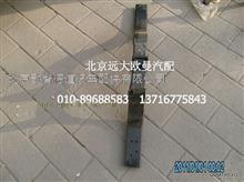 福田戴姆勒欧曼1B22050200040后悬上框焊接总成/1B22050200040