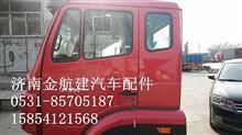 供应重汽豪沃T5G发动机配件  豪沃T5G冷凝器总成/712W61942-0080