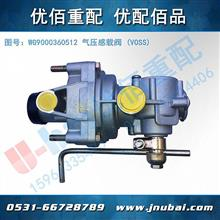 中国重汽 后桥 气压感载阀 (VOSS) WG9000360512/WG9000360512