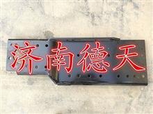 陕汽德龙保险杠左托架总成/DZ96259800008