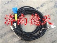 陕汽德龙左顶蓬电线(LED灯具)/DZ93189772127