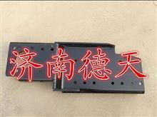 陕汽德龙保险杠前托架总成(左)/DZ96259800117