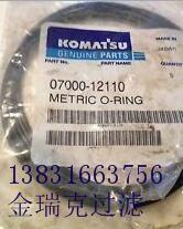 Pu999/1x滤芯Pu9991x汽油滤清器/PU9991制造商/金瑞克