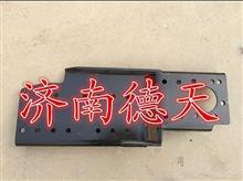 陕汽德龙保险杠前托架总成(右)/DZ96259800118
