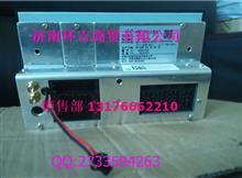 豪沃车辆监控设备 豪沃行车记录仪/重汽豪沃