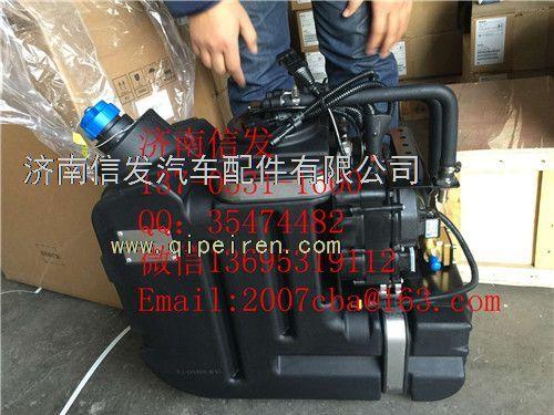 612640130628尿素泵箱612640130628尿素泵箱