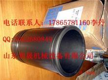 销售旋挖转QSL9美国康明斯电控柴油机缸套3800328/3800328