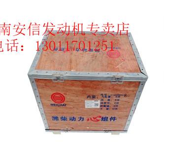 【潍柴发动机四配套组件612600900080价格