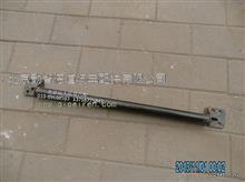 福田戴姆勒欧曼H1502A01106A0翻转连接管/H1502A01106A0