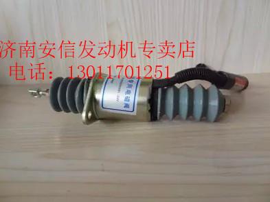 潍柴发动机专有电磁阀,612600080681