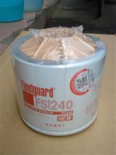 上海弗列加FS1240油水分离器/FS1240