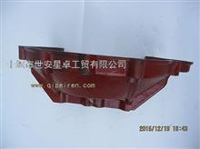 长期供应东风多利卡485发动机五档变速箱离合器壳/16R-01015