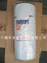 东风康明斯发动机配件/弗列加机油滤清器LF9050/LF9050
