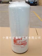 東風康明斯發動機配件/弗列加機油濾清器LF9080/LF9080