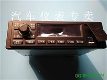 CY301A-5F9ZM东风D913,D916驾驶室收放机/CY301A-5F9ZM