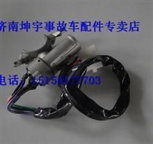 陕汽德龙X3000方向盘锁总成DZ97189460200/DZ97189460200