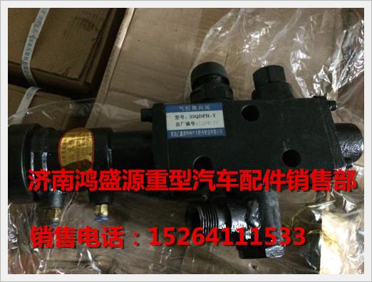 【液压油箱分配阀/气控换向阀,33QDFH-Y价格,图片,配件厂家】_图片