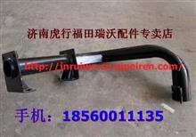 福田瑞沃RB2右下踏板带支架总成/G0845010110A0