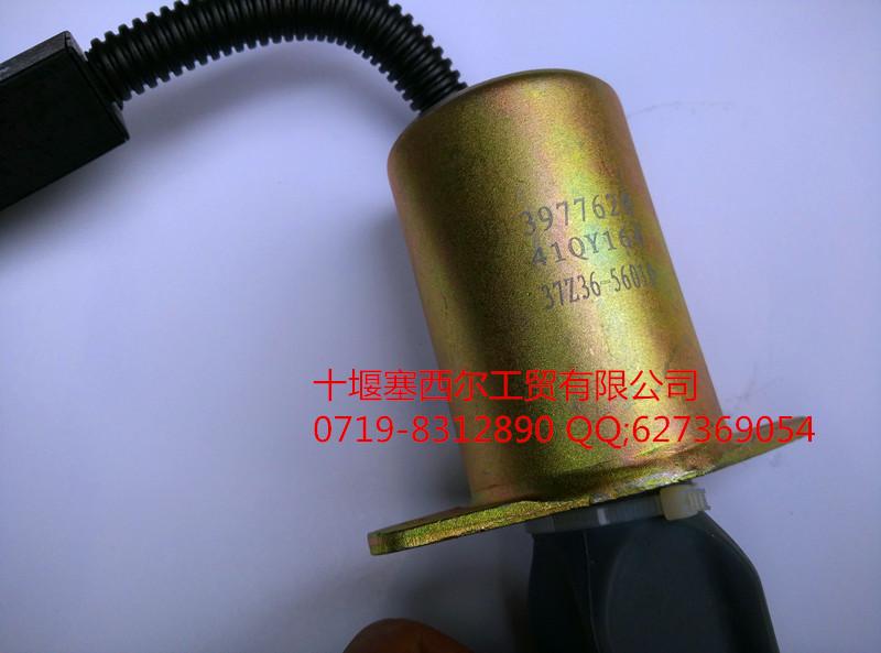 型号 东风天龙汽车L375发动机断油电磁阀 熄火器C3977620高清图片