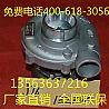 潍坊华丰系列J75 J76涡轮增压器 厂家直销/1088