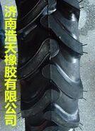 供应大花纹农用拖拉机轮胎人字花纹轮胎11.2-20/11.2-20