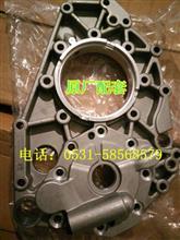重汽19710T变速箱油泵总成AZ2203240039/AZ2203240039