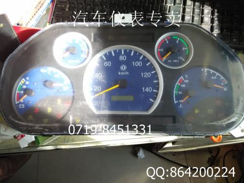 配套厂家 东风客车组合仪表,zb207-dk1