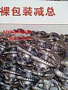 库存促销各种减总/北京130减总