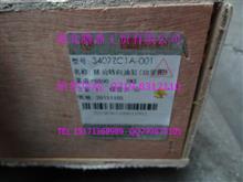 东风天龙随动器转向油缸3407ZC1A-001/3407ZC1A-001