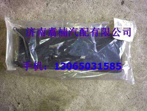 广汽日野700保险丝盒盖82956-e0120