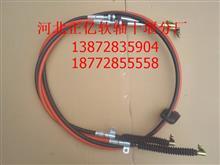 1703060-KD101东风天锦原厂拆车选换挡软轴/1703060-KD101