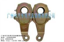 重汽斯太尔制动调整臂WG9100340056/WG9100340056