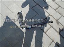 福田戴姆勒欧曼发动机进水管焊合/1131713300001A1247A