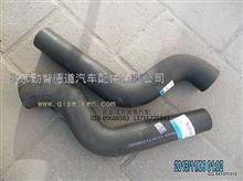 福田戴姆勒欧曼1131713380201散热器进水软管/1131713380201